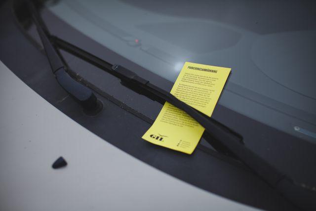 P-bot för den som parkerar på handikapplatsen utan att ha tillstånd.